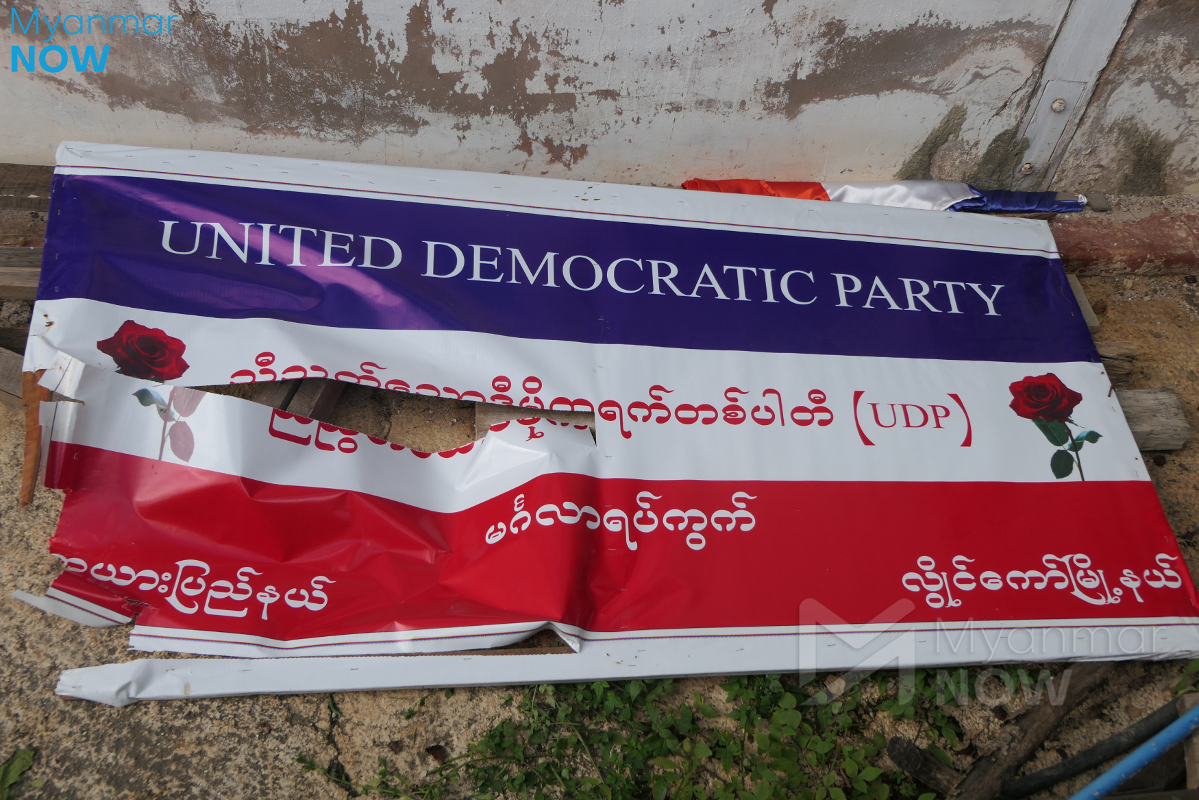 Arrest of UDP chair leaves party in disarray ahead of election | Myanmar NOW
