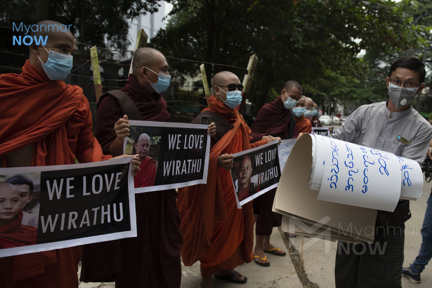 We Love Wirathu' - supporters gather outside court as notorious monk makes  first appearance via video link | Myanmar NOW